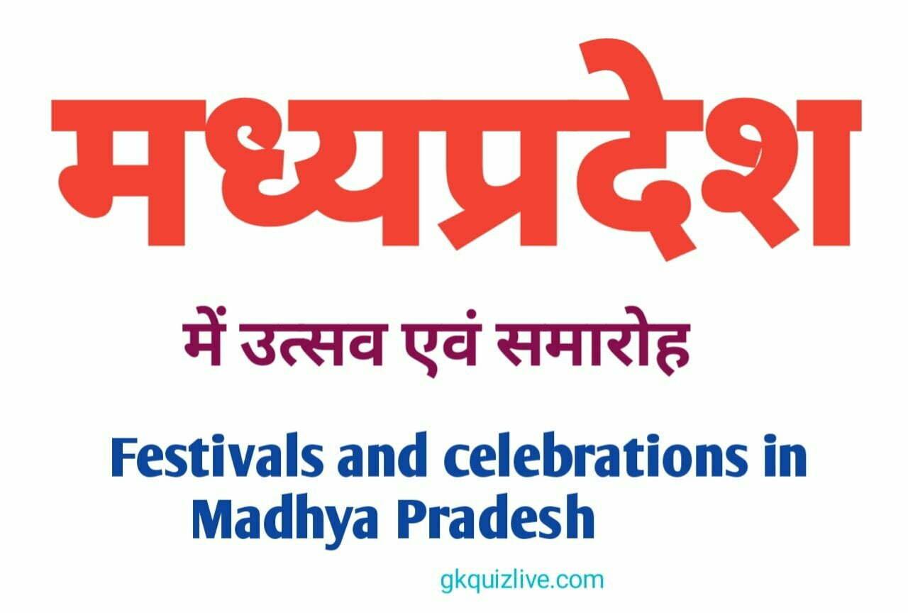 Festivals and celebrations in Madhya Pradesh